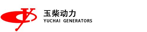 30千瓦玉柴柴油发电机组