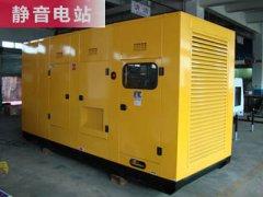 静音柴油发电机组静音电站